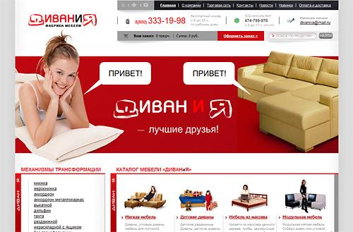 Заказать билеты автобус минск москва